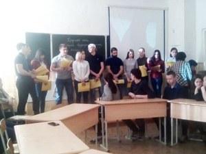 Круглый стол со студентами