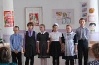 Поздравление от 6 класса