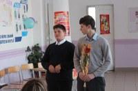 Поздравление от 8 класса