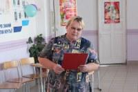Сагдеева Любовь Сергеевна