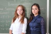 Трофимова Надежда и Федорахина Полина 9 кл