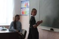 Учитель - Леонова Олеся. Отвечает Ворожбитова Дарья